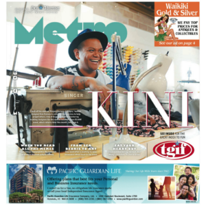 Honolulu Metro Cover 7/8/16